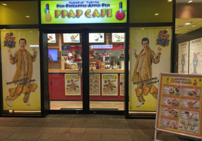 ppap-cafe